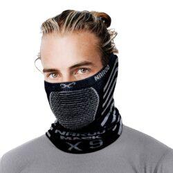 x9-NAROO зимняя маска-серый -min