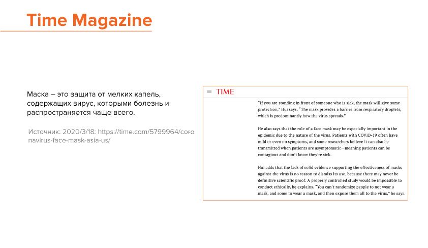 articles-003